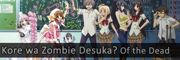 Kore wa Zombie Desuka? 2